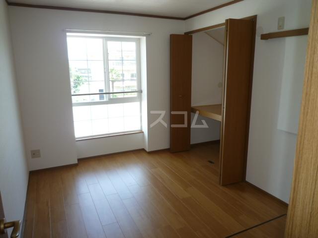 フローレンス古田 B 202号室の収納