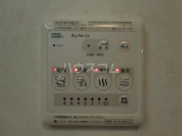 エスポワール 102号室の設備
