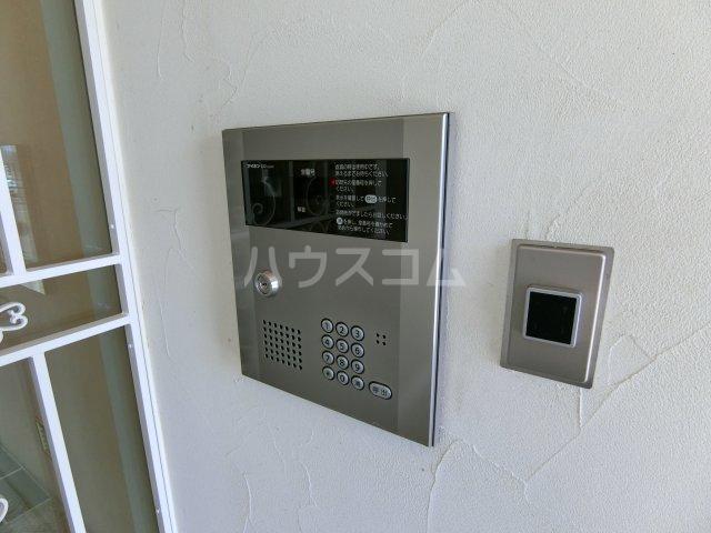 メゾンシャルドネ県庁南 103号室のセキュリティ