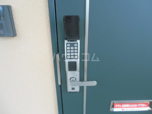 D-FELLOW 506号室のセキュリティ