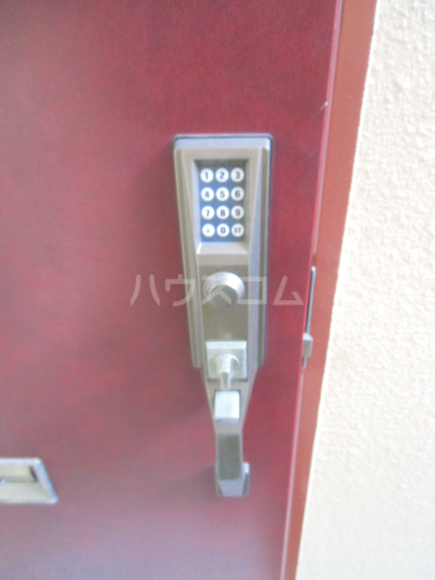マンションサザンⅡ 402号室のセキュリティ