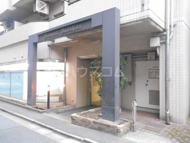 駒沢ダイヤモンドマンション 1102号室のエントランス