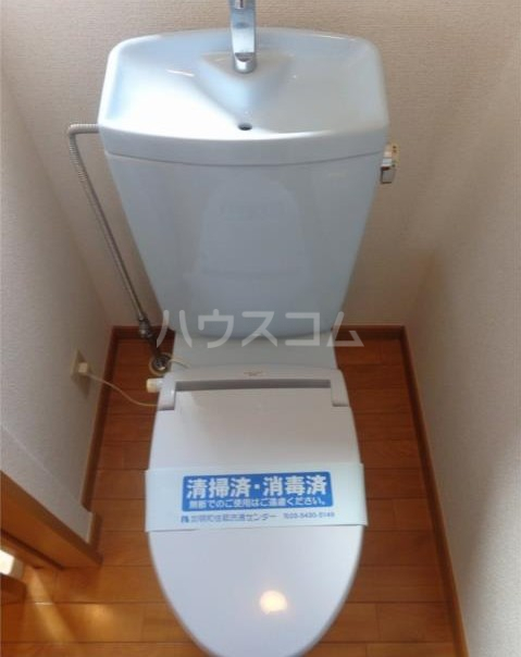 タブコートDee 201号室のトイレ