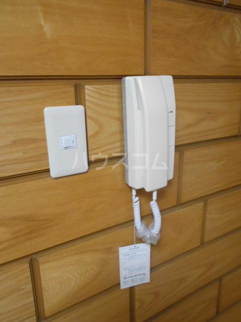 ウィリングⅡ 201号室のセキュリティ