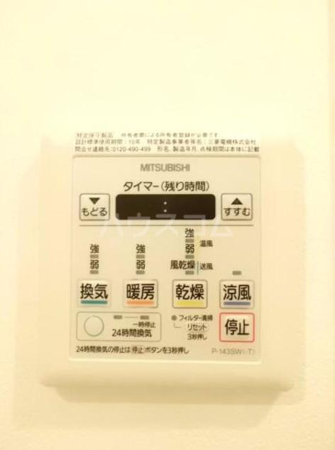 グランデュオ駒沢Ⅱ 104号室の設備