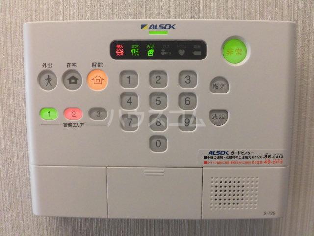 シャルム B 00107号室の設備
