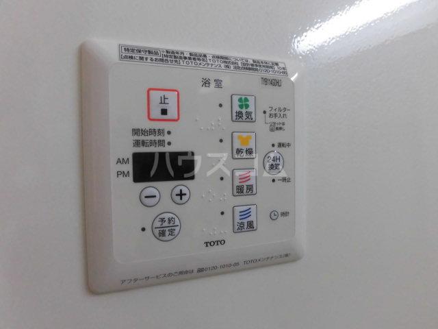 シャルム B 00107号室のセキュリティ