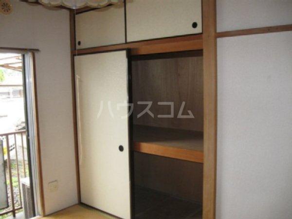 ミタマハイツ2 103号室の収納
