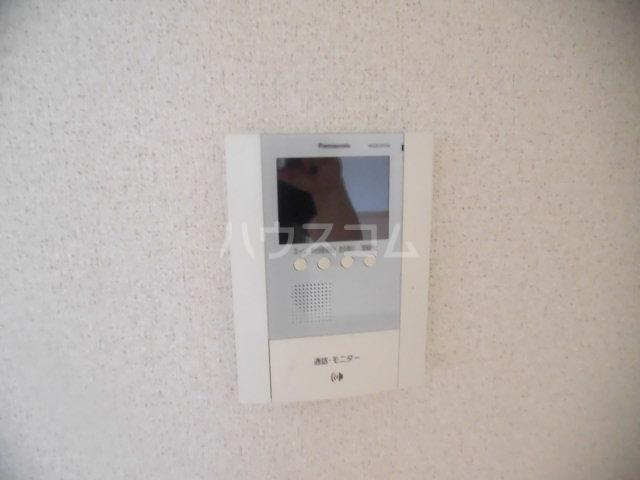 第2原田マンション 102号室のセキュリティ