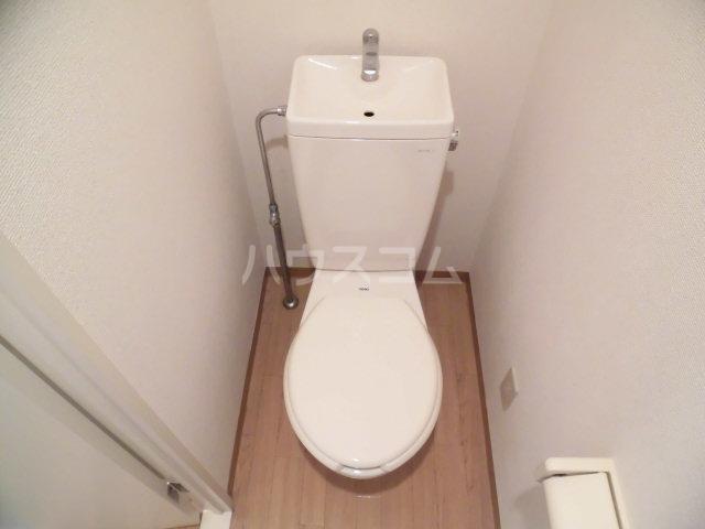 ジェイド・パレス 508号室のトイレ