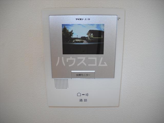 ミルフィーユⅡ 202号室のセキュリティ