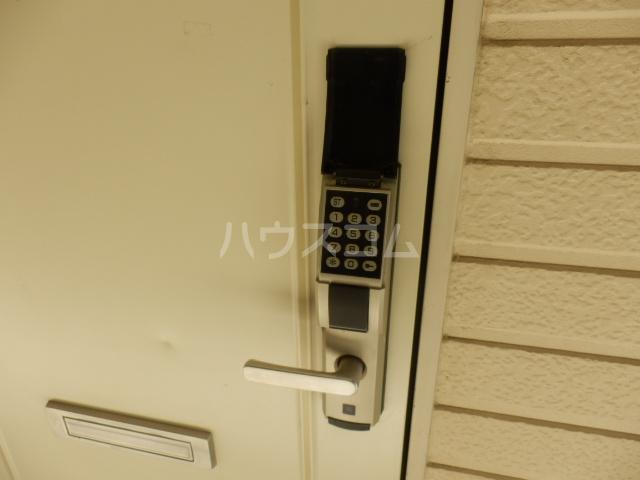 リリーハイムD棟 102号室のセキュリティ