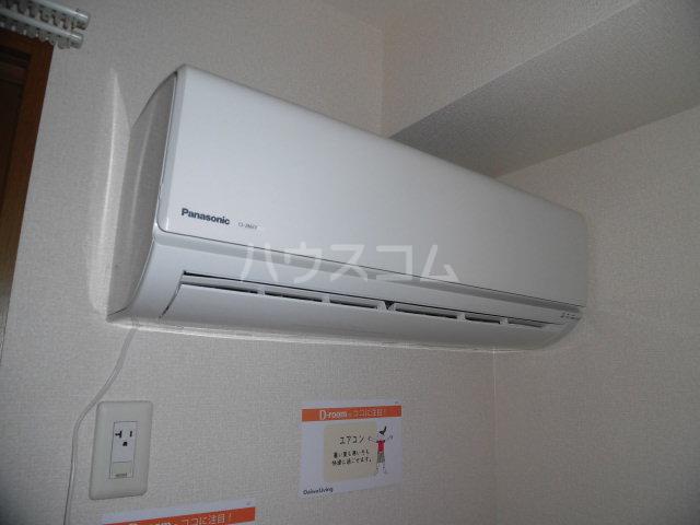カサグランデ E 201号室の設備