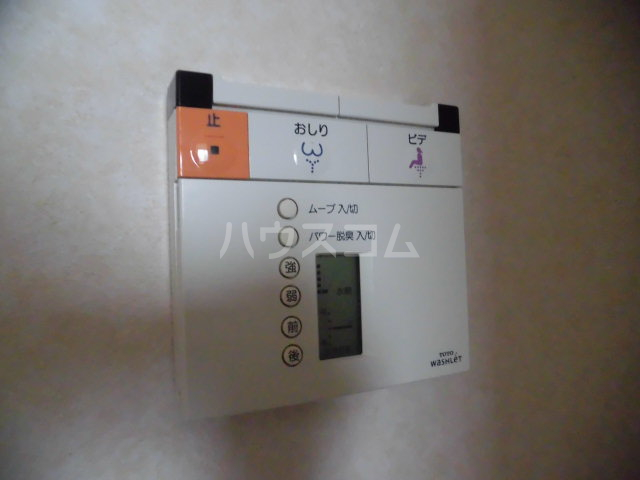 リビオンN 202号室の設備