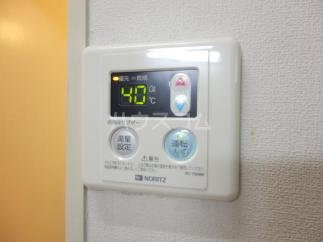 ラビアン7号館 105号室の設備