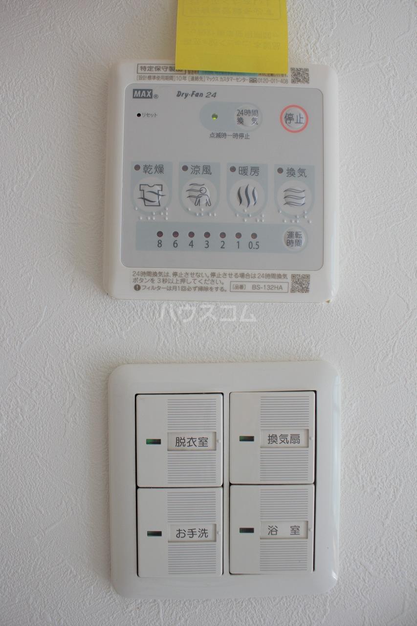 トヨタ東京教育センター別館 309号室の設備