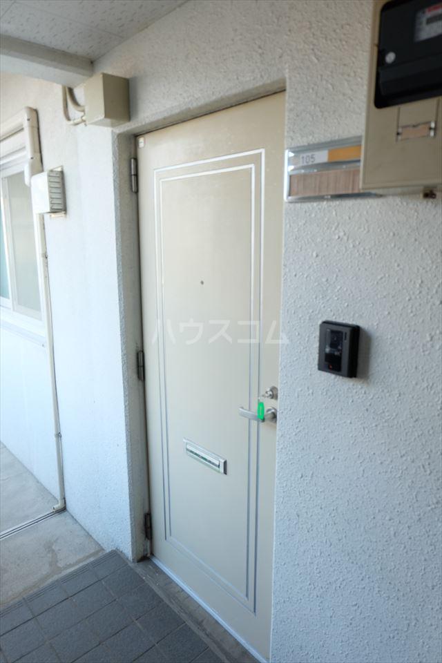 陽南イタリハイツ 105号室のセキュリティ