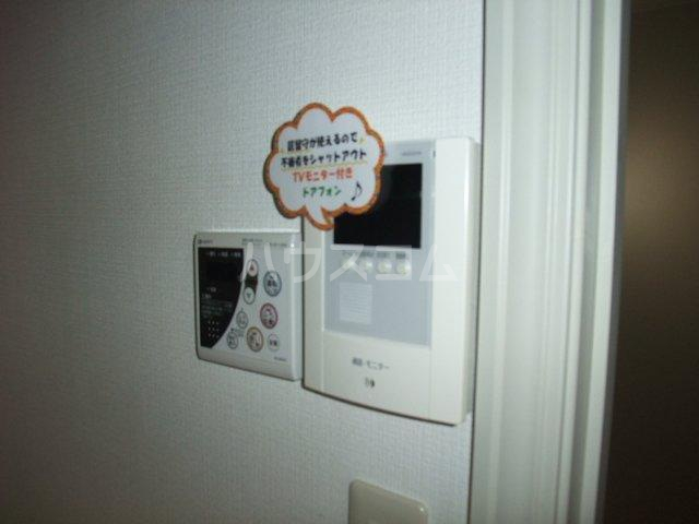 フォレストコムス 203号室のセキュリティ