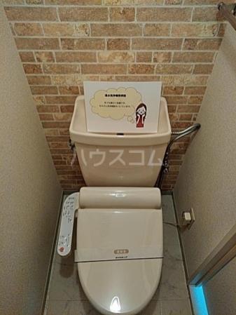 グリーンアベニュー A 101号室のトイレ