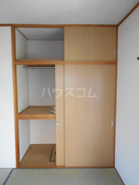 サンハイム A 201号室の収納