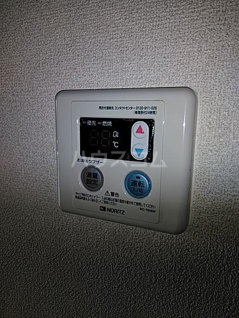 サンハイム A 201号室の設備