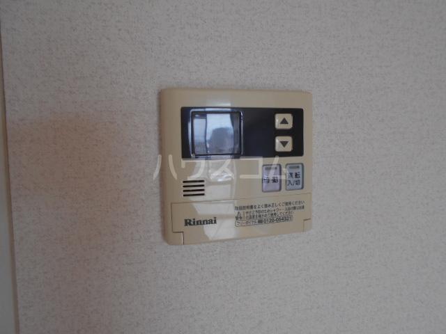 メゾンセピアC 202号室の設備