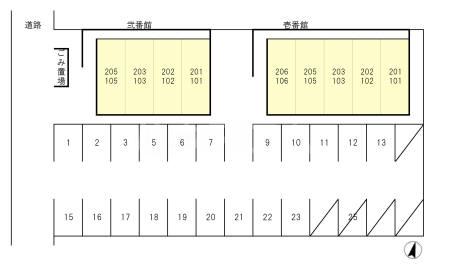 ピュアコート 壱番館 1-206号室のその他