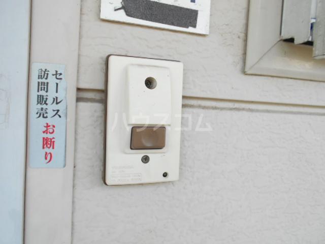 ハウスミニオン 201号室のセキュリティ