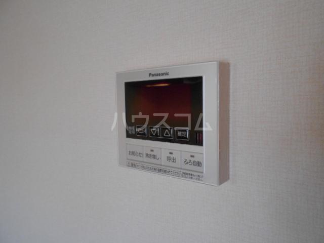プリーマ 102号室の設備