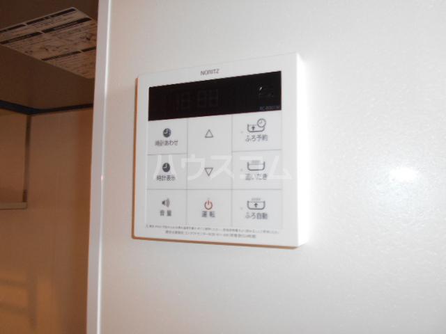 フルール 302号室の設備