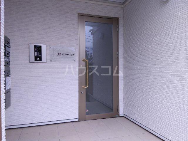 32ハーベスト 102号室の