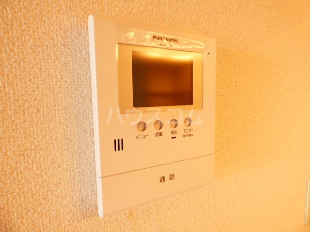 グリシーヌ藤崎Ⅱ 202号室のセキュリティ