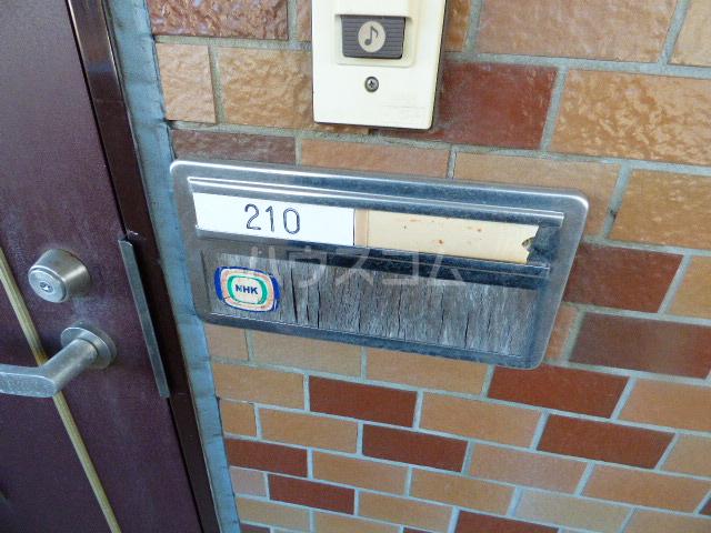 ヒルトップ花咲 106号室のセキュリティ
