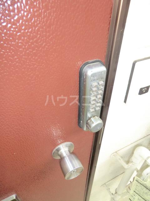 ソフィア 102号室のセキュリティ