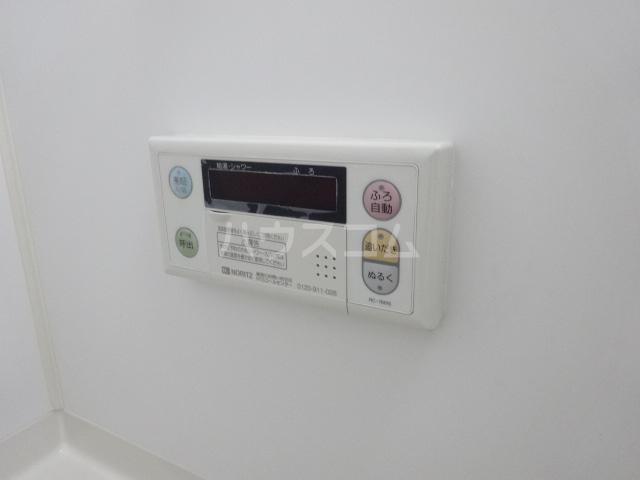 セナリオフォルム東船橋 105号室の設備