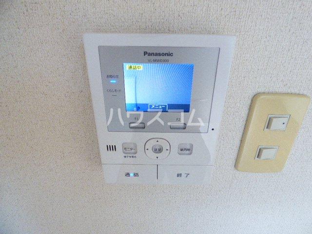 カーサ・アイ・エム 102号室のセキュリティ
