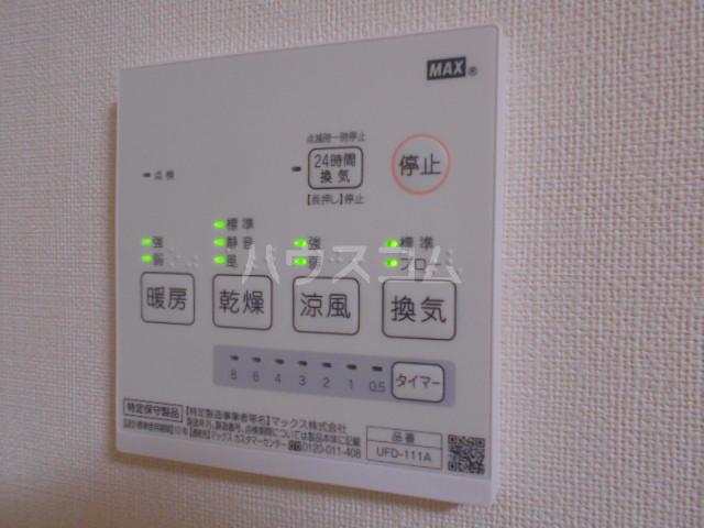 Viss津田沼 103号室の設備