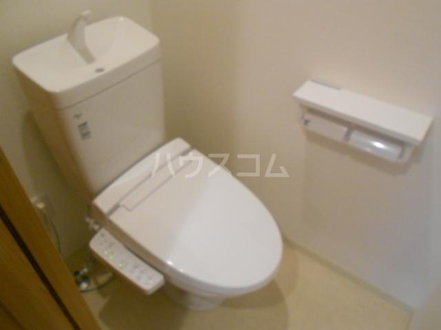 Viss津田沼 201号室のトイレ