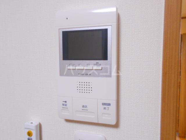 Viss津田沼 201号室のセキュリティ