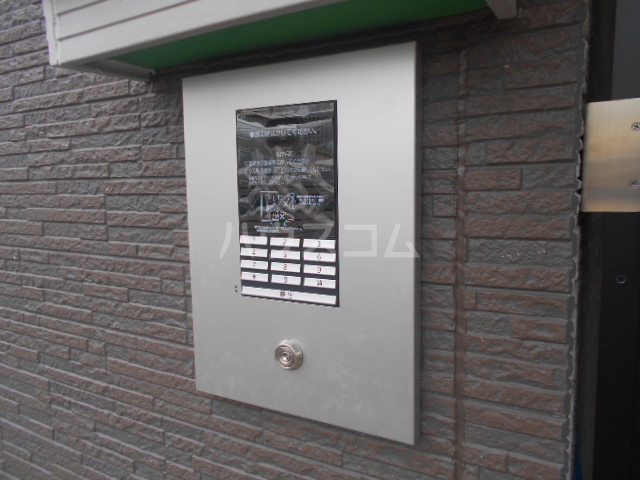 Premier S 102号室のセキュリティ