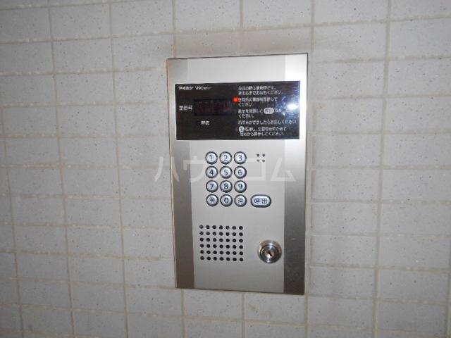 ハウス幕張 201号室のセキュリティ
