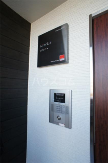 リブリ・エフ・エヌ 102号室のセキュリティ