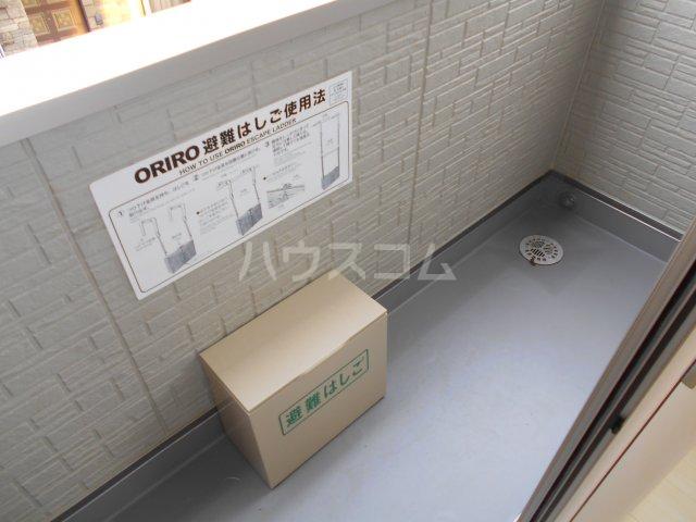 ベラーノ津田沼 103号室のバルコニー