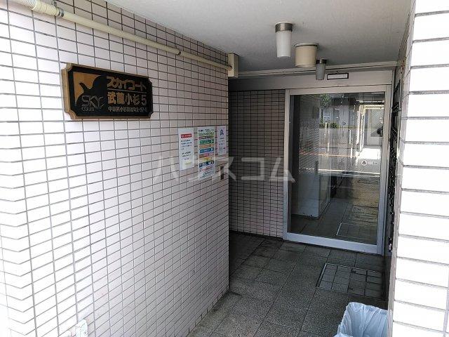 スカイコート武蔵小杉第5 105号室のエントランス