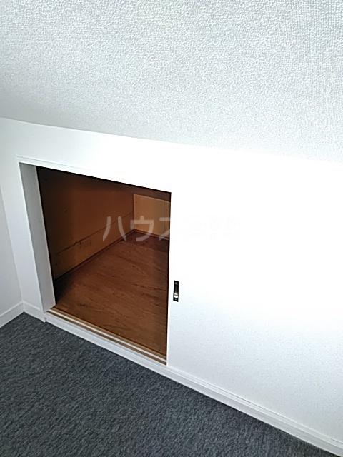 サンライズ武蔵野 203号室の収納