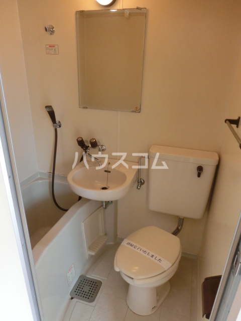 メゾン・ド・リヴァージュ 205号室のトイレ