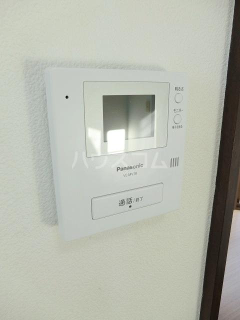 ロイヤル・タカラⅡ 201号室のセキュリティ