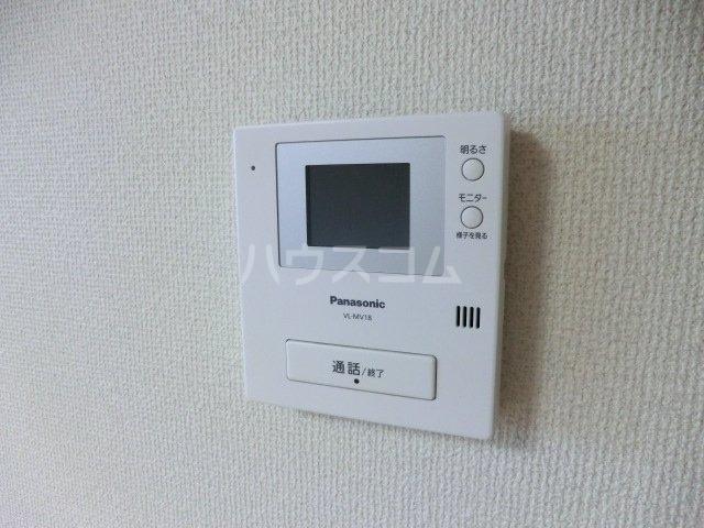 六辻ビル 403号室のセキュリティ