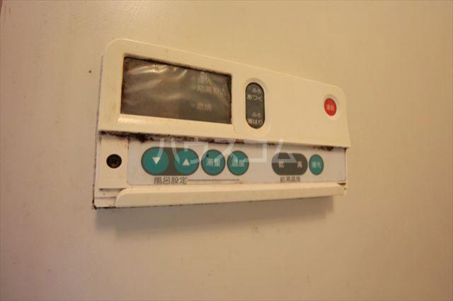 ハイフィールド浦和Ⅴ 201号室の設備