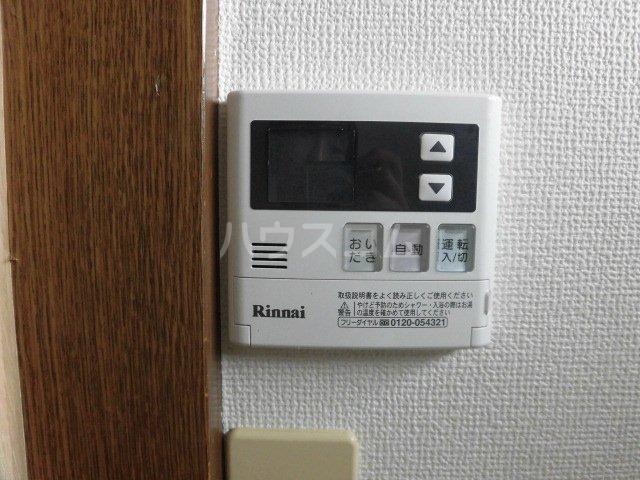 第2ひばり荘 00102号室の設備